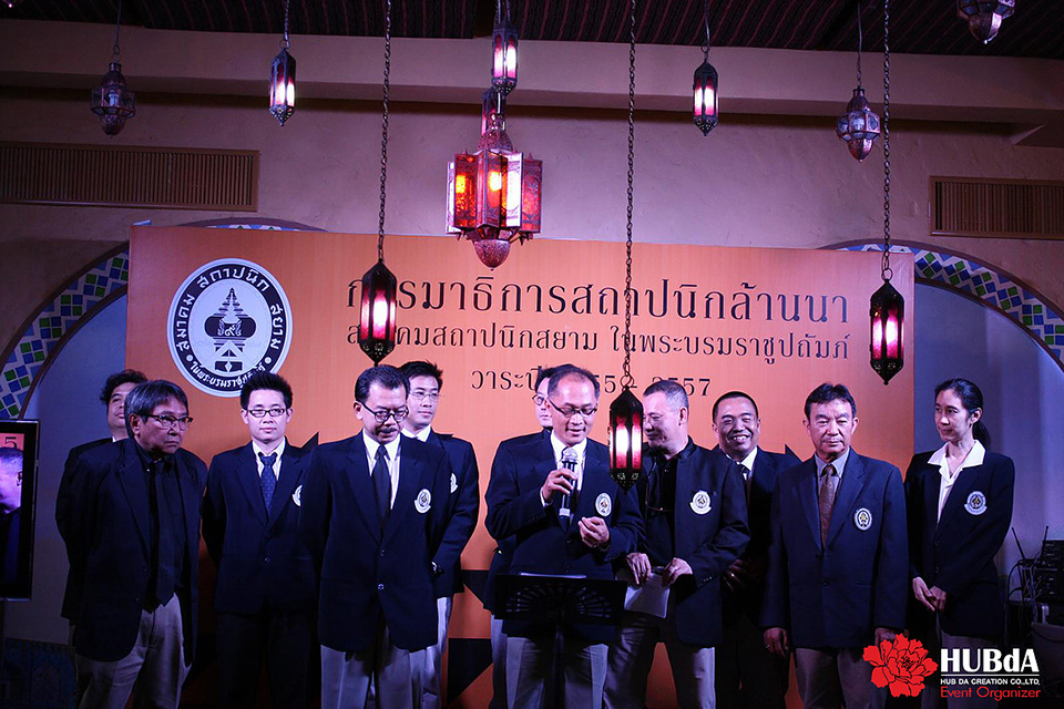 Chiang Mai event organizer