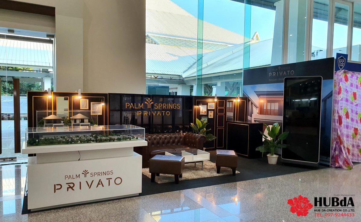 รับออกแบบ บูธแสดงสินค้า เชียงใหม่ Exhibition Booth
