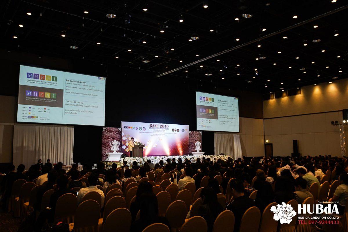event organizer chiangmai