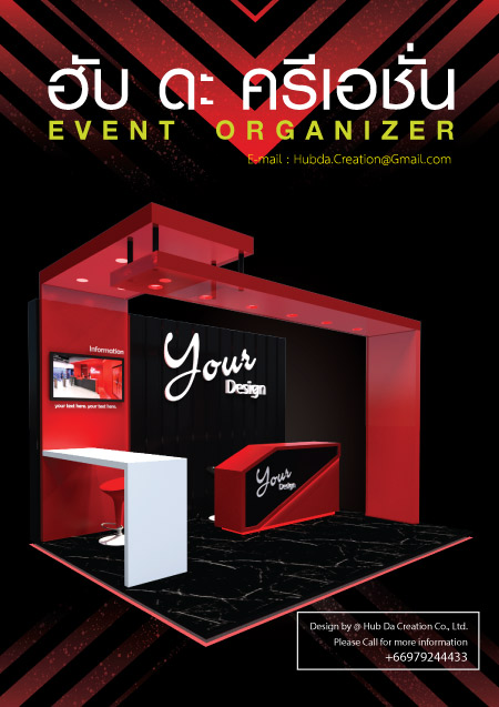 Event Management รับจัดงาน เชียงใหม่